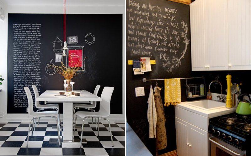 10 Ideas que te demostrarán que solo los genios tienen sus paredes y ...